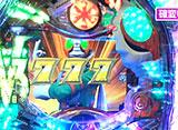 サイトセブンカップ #197 16シーズン 守山有人 vs チャーミー中元(後半戦)