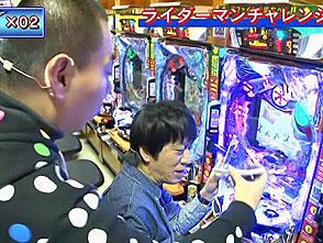 ブラマヨ吉田のガケっぱち #78 レギュラー 松本康太 前編