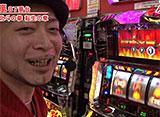 嵐・梅屋のスロッターズ☆ジャーニー #241 新春特番 差枚バトル 大阪府2 後編