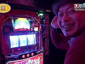 スロもんTAG #27 木村魚拓&辻ヤスシ vs 塾長&嵐 3