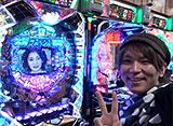 サイトセブンカップ #198 16シーズン ミネッチ vs 瑠花(前半戦)