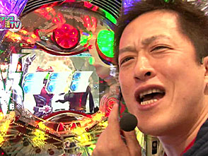 パチンコ オリ法TV #107「ぱちんこ仮面ライダーV3」(前半)