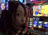 水瀬&りっきぃ☆のロックオン Withなるみん #109 神奈川県横浜市