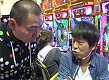 ブラマヨ吉田のガケっぱち #79 レギュラー 松本康太 後編
