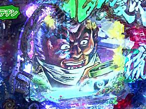 パチマガGIGAWARS シーズン2 #4 ドテチンvs優希vs七之助 後半戦