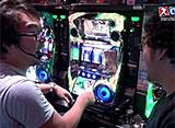 スロもんTAG #28 木村魚拓&辻ヤスシ vs 塾長&嵐 4