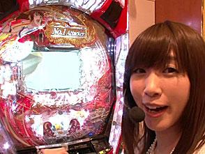 守山アニキと銀田まいのパチンコねるねる大作戦!? #20(後編)