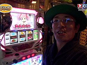 スロもんTAG #29 木村魚拓&バイソン松本 vs 塾長&ういち 1