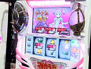 パチスロ最強伝説G #591「SLOT 魔法少女まどか☆マギカ」