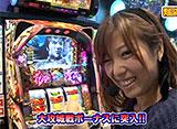 走れ!パチスロリーグ #16 嵐 vs 河原みのり(後半戦)