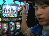 KING OF PACHI-SLOT #18 ガッツ vs タイラ(後半戦)
