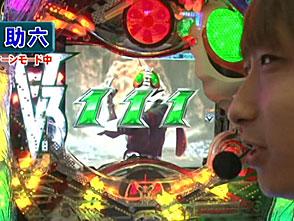 炎の!!パチンコ頂リーグ #22 SF塩野 vs 助六