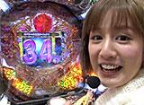サイトセブンカップ #202 16シーズン 桜キュイン vs カブトムシゆかり(前半戦)
