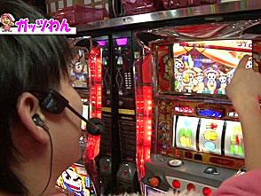 源悟郎・バッチ・ガッツのがんばれ!わんわん隊〜ALL設定1バトル〜 #21「吉宗」(前半戦)