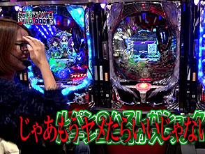 レオ子とゼットンの Ready Steady Go! #98 ちょび(後半戦)