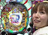 サイトセブンカップ #203 16シーズン 桜キュイン vs カブトムシゆかり(後半戦)