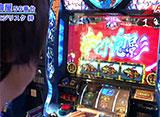 嵐・梅屋のスロッターズ☆ジャーニー #248 大分県 前編