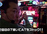 スロもんTAG #34 木村魚拓 塾長 中武一日二膳 八百屋コカツ BATTLE ROYALE 2