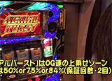 のりせん 3 #48(後編)