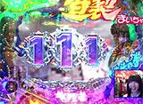 守山アニキと銀田まいのパチンコねるねる大作戦!? #22(後編)
