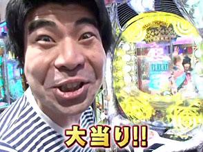 ブラマヨ吉田のガケっぱち #87 インポッシブル 蛭川慎太郎 後編