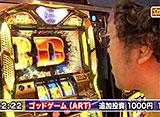 走れ!パチスロリーグ #19 木村魚拓 vs 河原みのり(前半戦)