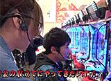 レオ子とゼットンの Ready Steady Go! #102 宮平享奈緒(後半戦)