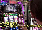 のりせん 3 #51(前編)