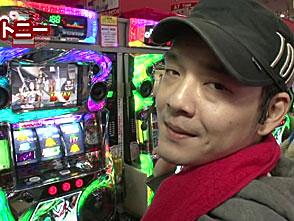 KING OF PACHI-SLOT #25 トニー vs 陽菜(前半戦)