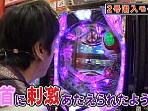 ブラマヨ吉田のガケっぱち #90 マキシマムパーパーサム 長澤 前編