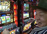 パチスローライフ #102 ガチャガチャの旅 47 東京23区「荒川区」 後編
