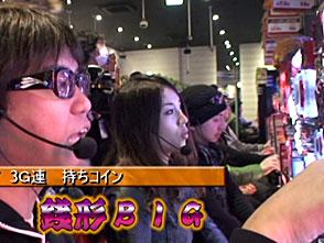 ヒロシ・ヤングアワー #107 SEY&mio「主役は銭形2」