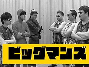パチスロ実戦術・セレクション Vol.4 #6 漢気パチスロ道 ?