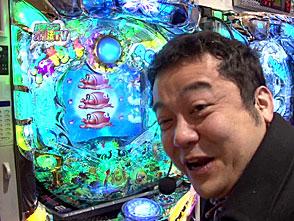 パチンコ オリ法TV #113「CR海物語アクア」(前半)
