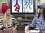 ういちとヒカルのおもスロい人々 #78 井上由美子 後編