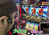 松本ゲッツ!! #1