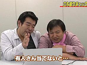 パチンコオリジナル実戦術・セレクション Vol.4 #4 甘口?辛口?ドキドキ立ち回りCHECK!後編