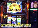 水瀬&りっきぃ☆のロックオン Withなるみん #115 大阪府高槻市