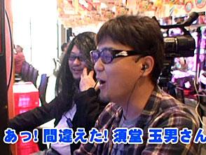 ヒロシ・ヤングアワー #109 須堂玉男「CR海物語アクア」