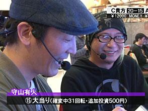 サイトセブンカップ #212 17シーズン 貴方野チェロ vs 守山有人(後半戦)