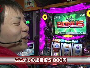 KING OF PACHI-SLOT #30 菊丸 vs ウド茂作(後半戦)