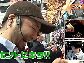 松本ゲッツ!! #2