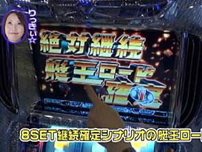 水瀬&りっきぃ☆のロックオン Withなるみん #116 東京都大田区