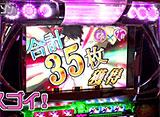 のりせん 3 #57(前編)