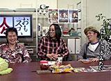 ういちとヒカルのおもスロい人々 #82 丈幻 後編