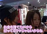 水瀬&りっきぃ☆のロックオン Withなるみん #117 東京都府中市