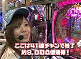 PPSLタッグリーグ #11 シーズン1 最終戦(前半戦)