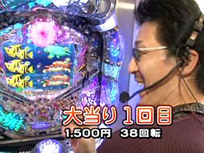 和泉純のパチンコ最強伝説 #599「CRスーパー海物語IN沖縄 桜マックス」前編