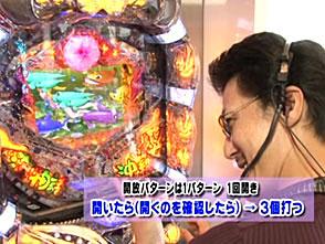 和泉純のパチンコ最強伝説 #600「CRスーパー海物語IN沖縄 桜マックス」後編