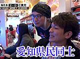 サイトセブンカップ #218 17シーズン ミネッチ vs 貴方野チェロス(後半戦)